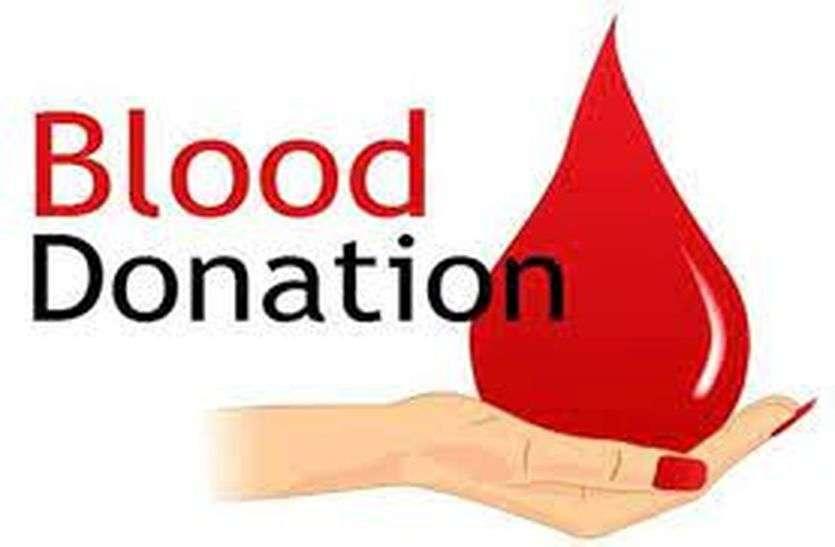 रक्त देकर आरएसी जवान ने बचाई जान