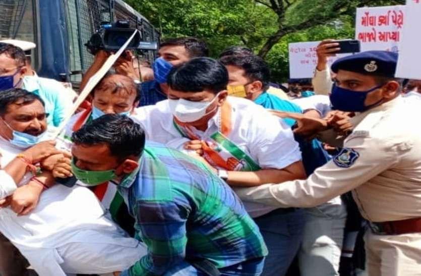 पेट्रोल-डीजल दर वृद्धि के खिलाफ गुजरात कांग्रेस का हल्लाबोल
