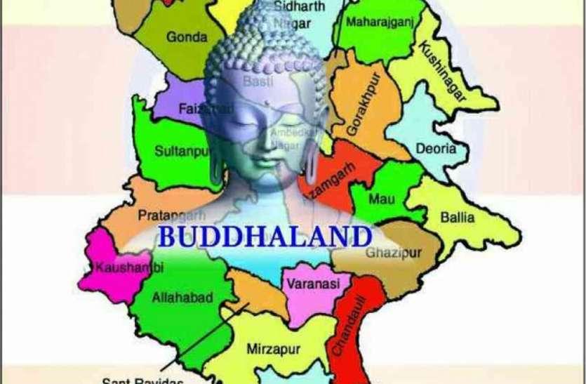 बुद्धालैंड या पूर्वांचल: दस साल पहले यूपी के विभाजन की मांग ठुकरा दी थी भाजपा ने, फिर पूर्वांचल के गठन का क्यों छोड़ा गया शिगूफा