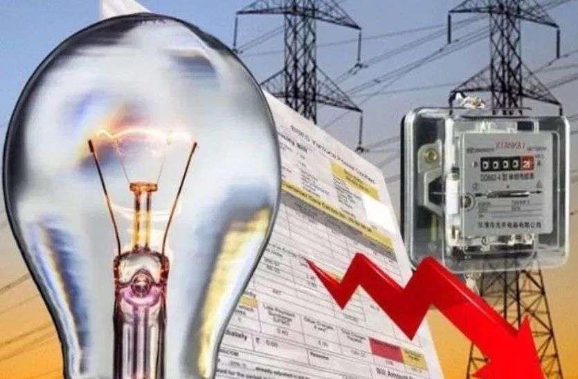 राहत की खबर : किसानों को बिजली के बिल पर मिलेगा अनुदान