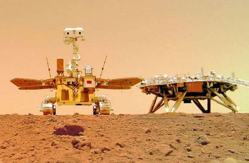चीनी रोवर जूरोंग ने मंगल ग्रह पर खींची सेल्फी, तस्वीरों में चौंकाने वाले खुलासे