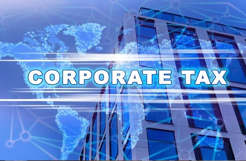 क्यों चाहिए 'ग्लोबल कॉर्पोरेट मिनिमम टैक्स' ?
