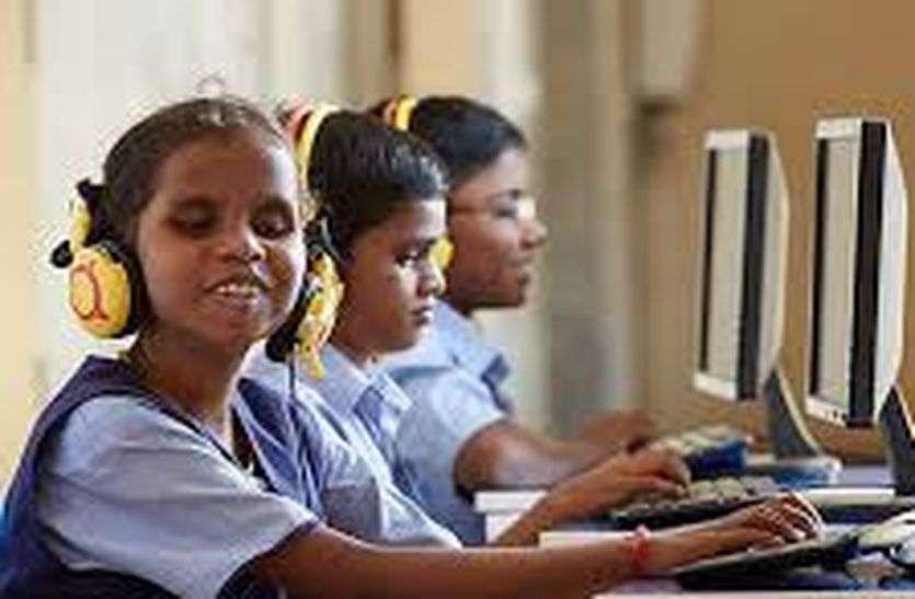कोरोनाकाल में दिव्यांगों की होगी ऑनलाइन पढ़ाई, तैयारी तेज