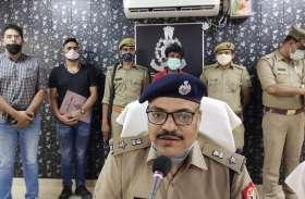 अपहरण के झूठे मुकदमे में विरोधियों को फंसाने वाला एटा में बनवा रहा था, मकान पुलिस ने किया गिरफ्तार