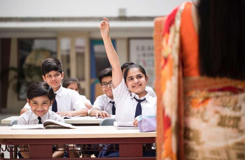 अनाथ बच्चों को प्राथमिकता के आधार पर दिया जाएगा एडमिशन