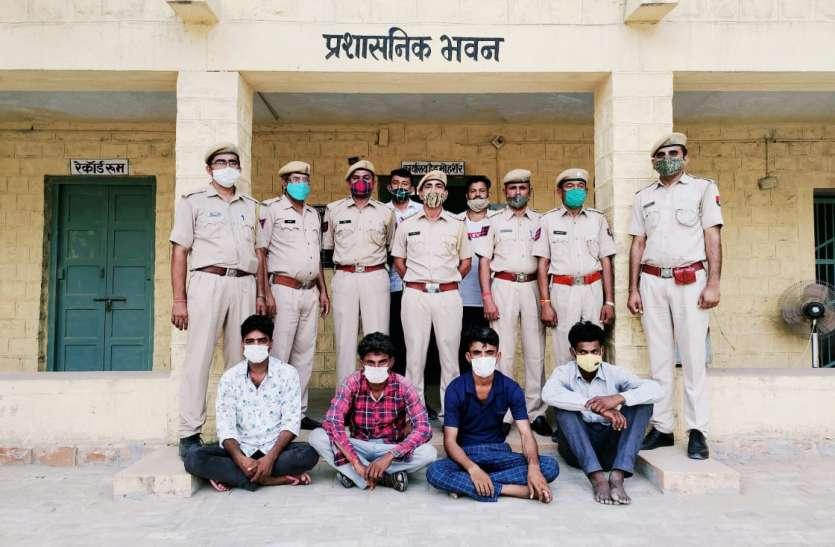 मोहनगढ़ में हुई नकबजनी की वारदात की गुत्थी सुलझी, 4 आरोपी गिरफ्तार