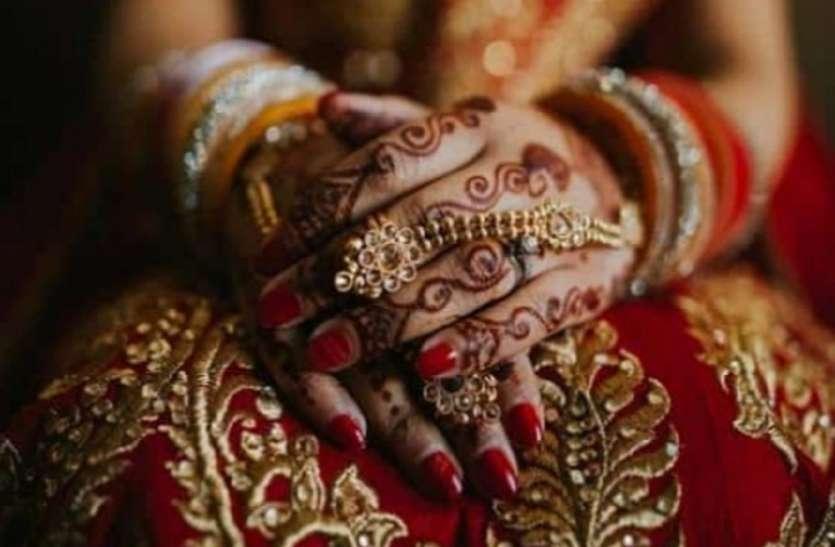 युवती का धर्म परिवर्तन करा युवक ने की शादी, गर्भपात करा उसे छोड़ा, रचाई दूसरी शादी