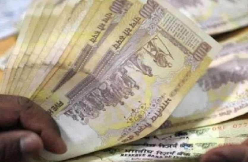 करेंसी चेस्ट में पहुंच रहे नोटबंदी के बाद बंद हुए पांच सौ के नोट, कानपुर रीजन में चार साल में आ चुके 5200 नोट