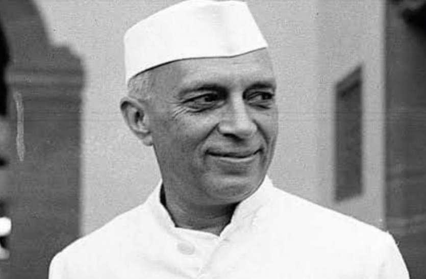 11 जून का इतिहास : आज के दिन जवाहर लाल नेहरू की राख को देश पर बिखेरा गया, जानिए आज की ऐतिहासिक घटनाएं