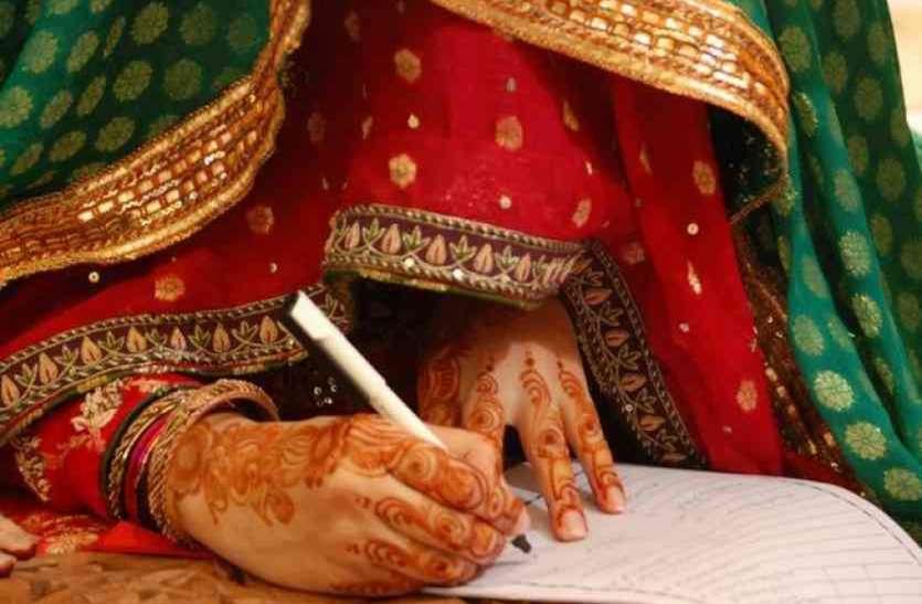 Quick Read: पंचायत का अजीबोगरीब फैसला, शादीशुदा शिक्षक को 10वीं की छात्रा से निकाह का फरमान