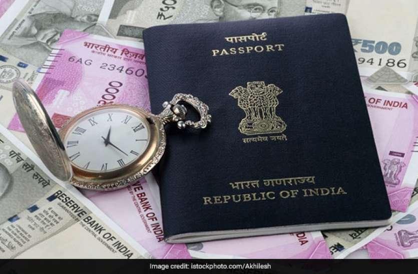 जन सूचना केंद्र में 2500 में तैयार हो रहा था फर्जी प्रमाण पत्र और पासपोर्ट
