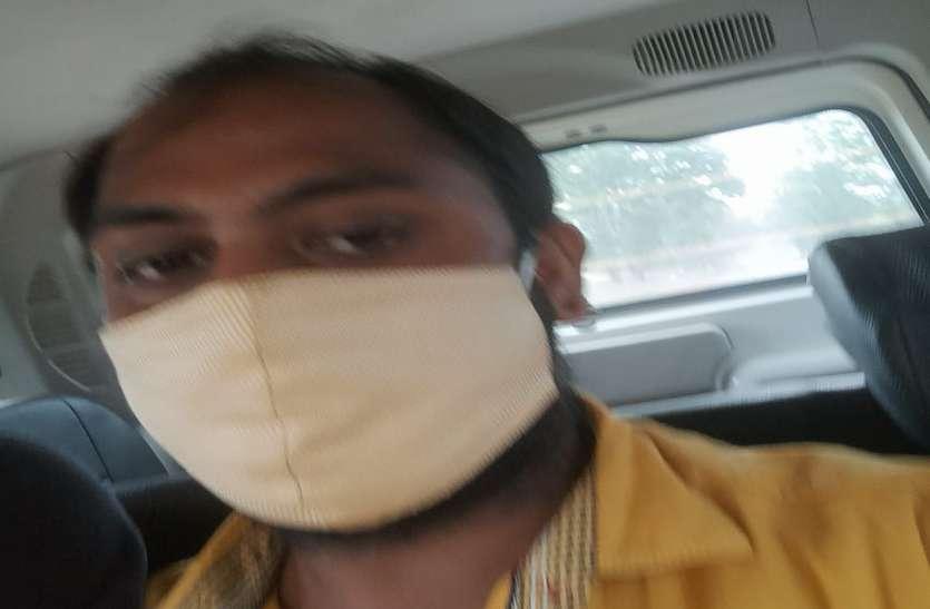Breaking News: एसीबी ने 40 हजार रुपए की रिश्वत लेते पटवारी को रंगे हाथों किया गिरफ्तार