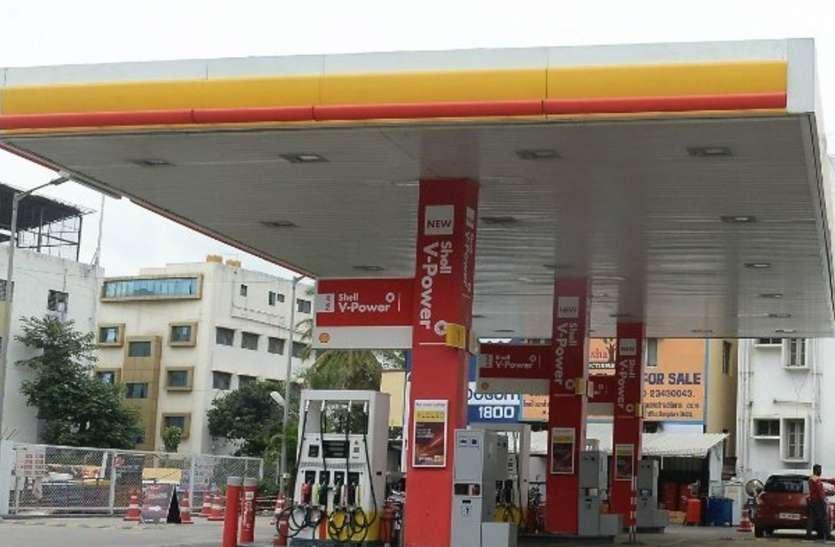 Agitation: पेट्रोलियम की बढ़ती कीमत, कांग्रेसी उतरेंगे सड़कों पर
