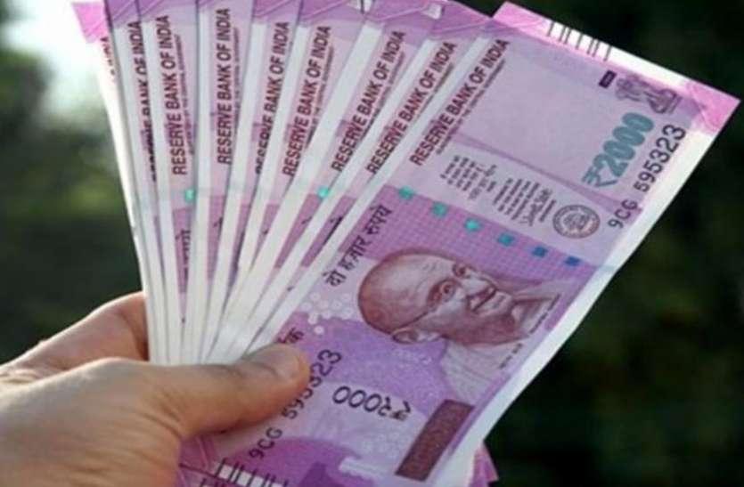 BJP को 785 करोड़ रुपये मिला चंदा, कांग्रेस से पांच गुना अधिक