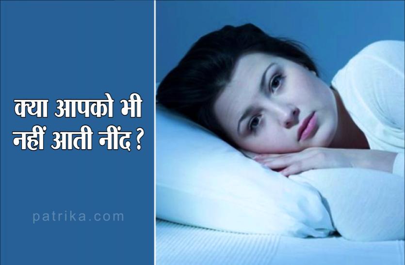 कोरोनाकाल में अवसाद और नींद नहीं आने की बढ़ी समस्या, अच्छी नींद के लिए अपनाएं ये उपाय