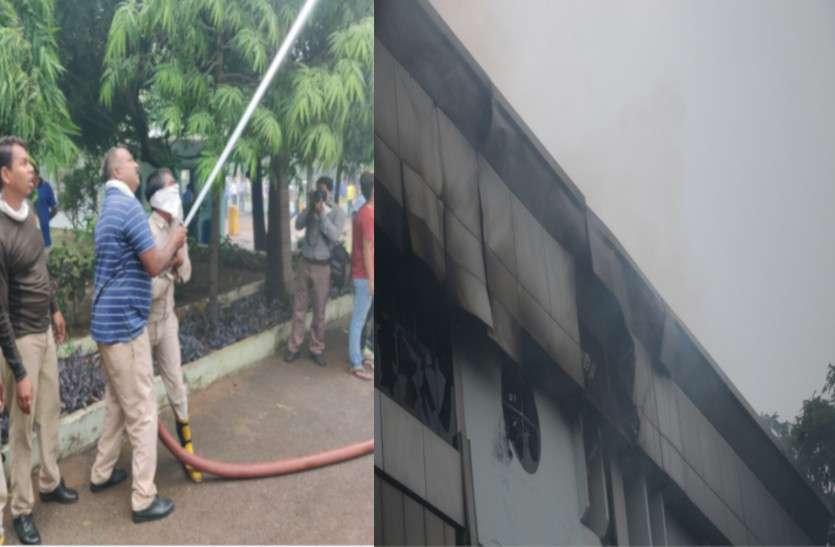 SBI के जोनल ऑफिस में लगी आग, कई गोपनीय व लोन वाले दस्तावेज जलकर खाक
