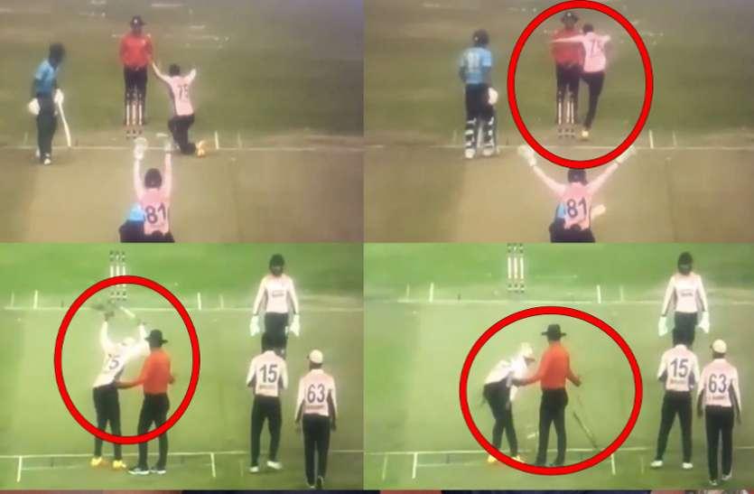 विकेट नहीं मिला तो शाकिब अल हसन ने खोया अपना आपा, अंपायर से भिड़े, वीडियो वायरल