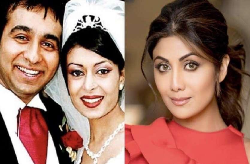 राज कुंद्रा की पहली पत्नी ने शिल्पा शेट्टी पर लगाए गंभीर आरोप, एक्ट्रेस को बताया 'घर तोड़ने वाली'