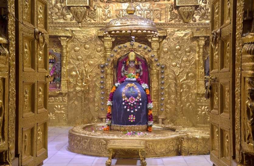 61 दिन बाद खुला प्रथम ज्योतिर्लिंग सोमनाथ मंदिर
