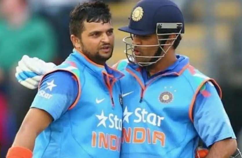 सुरेश रैना ने दिया जवाब, धोनी की मेहरबानी से नहीं बल्कि अपनी काबिलियत की वजह से टीम में रहा