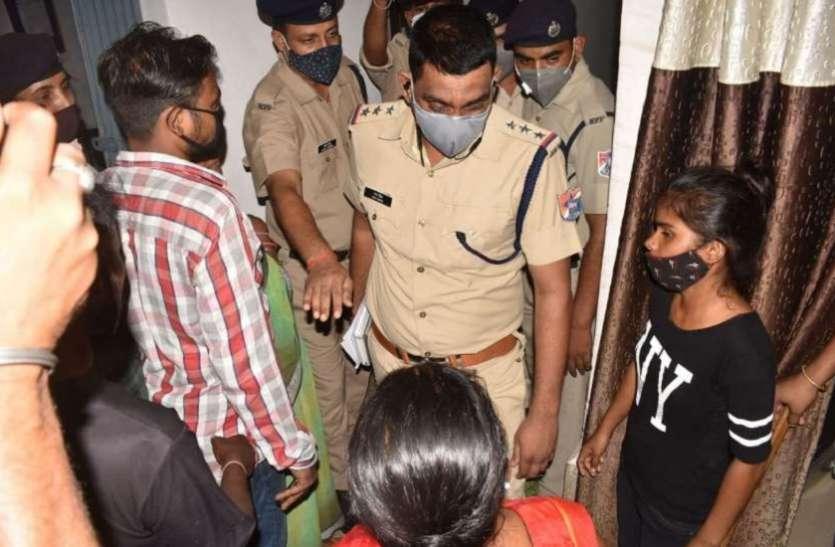 रेलवे सुरक्षा बल पोस्ट में मृत युवक मामले की न्यायिक जांच शुरू