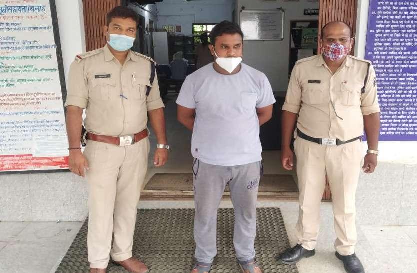 फेसबुक फ्रेंड ने पीएससी की तैयारी कर रही युवती से नौकरी के नाम पर ठगे 9.30 लाख, रायपुर से गिरफ्तार