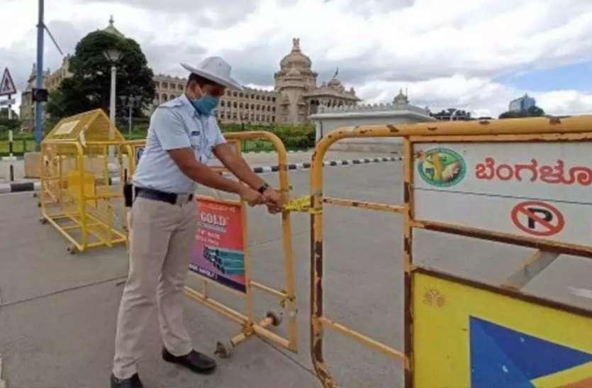 कर्नाटक : बेंगलुरु सहित 20 जिले अनलॉक, सोमवार से चलेंगे ऑटो और कैब, सर्शत उद्योग और परिधान इकाइयों को अनुमति