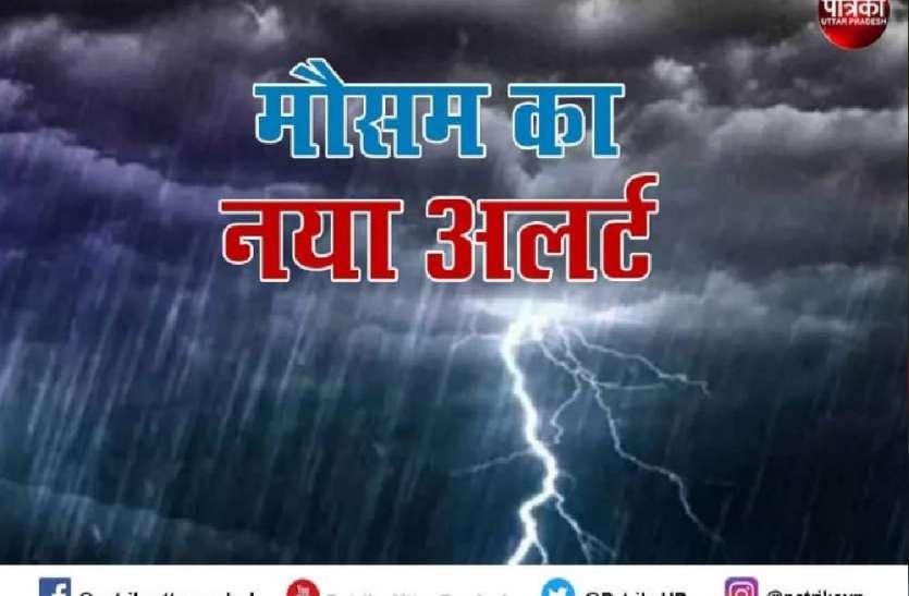UP Monsoon: यूपी के 33 जिलों में अगले दो दिन भारी बारिश का अलर्ट, मानसून को लेकर मौसम विभाग ने की ये भविष्वाणी