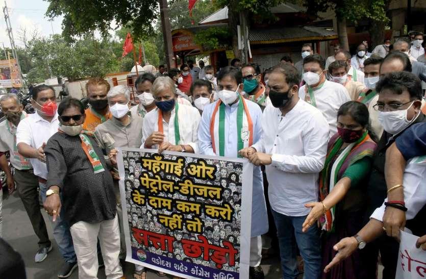 पेट्रोल-डीजल के भाव में वृद्धि का कांग्रेस की ओर से विरोध