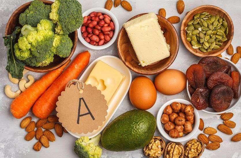 Vitamin A :- आंखों और त्वचा के लिए फायदेमंद है विटामिन ए, इस तरह करें पूर्ति