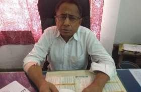 विदिशा के जिला शिक्षा अधिकारी का हौंसला...