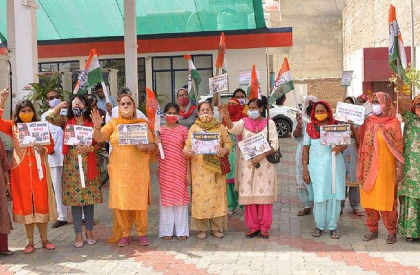 श्रीगंगानगर में कांग्रेसियों में एकजुटता नहीं, प्रदर्शन की नौटंकी