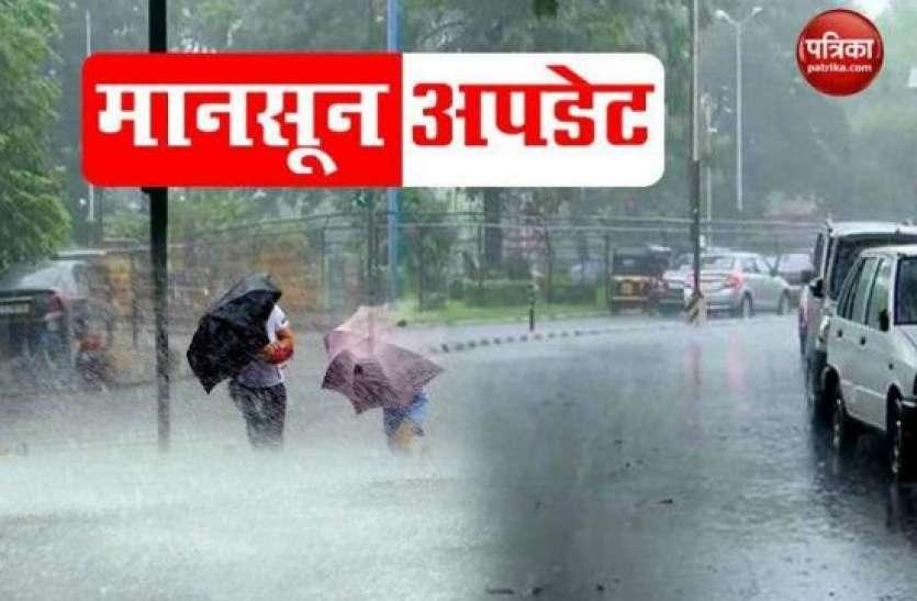 Monsoon Update: मुंबई में भारी बारिश को लेकर IMD का रेड अलर्ट, दिल्ली में इस दिन दस्तक देगा मानसून