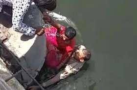 पुलिसकर्मी ने नहर में लगाई छलांग, डूबती महिला को बचाया