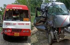 आगरा से बरेली जा रही रोडवेज बस और ईको कार में जबर्दस्त भिड़ंत, तीन घायल