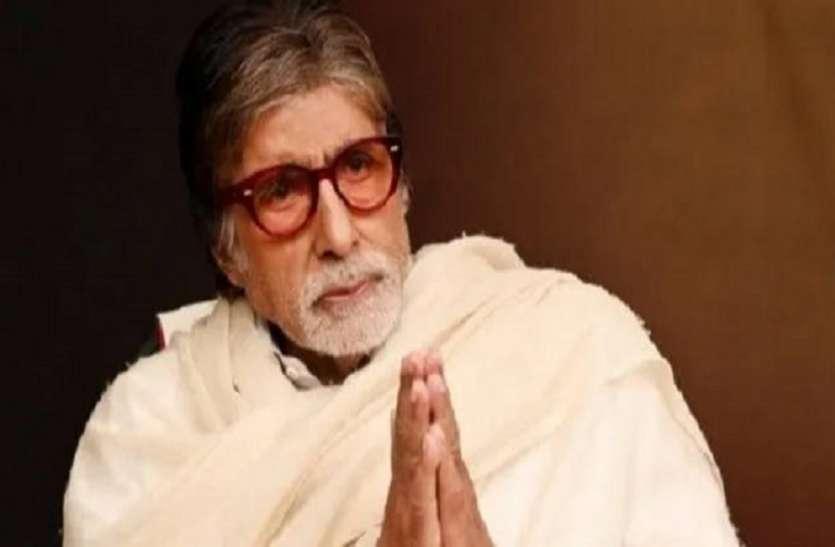 जब पूरी तरह से दिवालिया हो चुके थे अमिताभ बच्चन