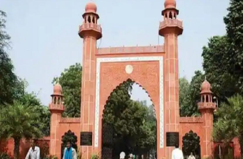 AMU admission 2021: एएमयू यूजी-पीजी पाठ्यक्रमों में प्रवेश शुरू, यहां से जानें डिटेल