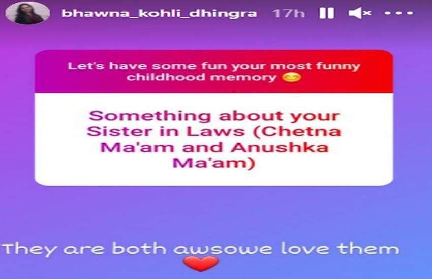 Bhawna Kholi Dingra