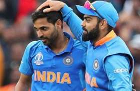 श्रीलंका दौरे पर शिखर धवन के साथ भुवी को टीम इंडिया में मिली ये बड़ी जिम्मेदारी