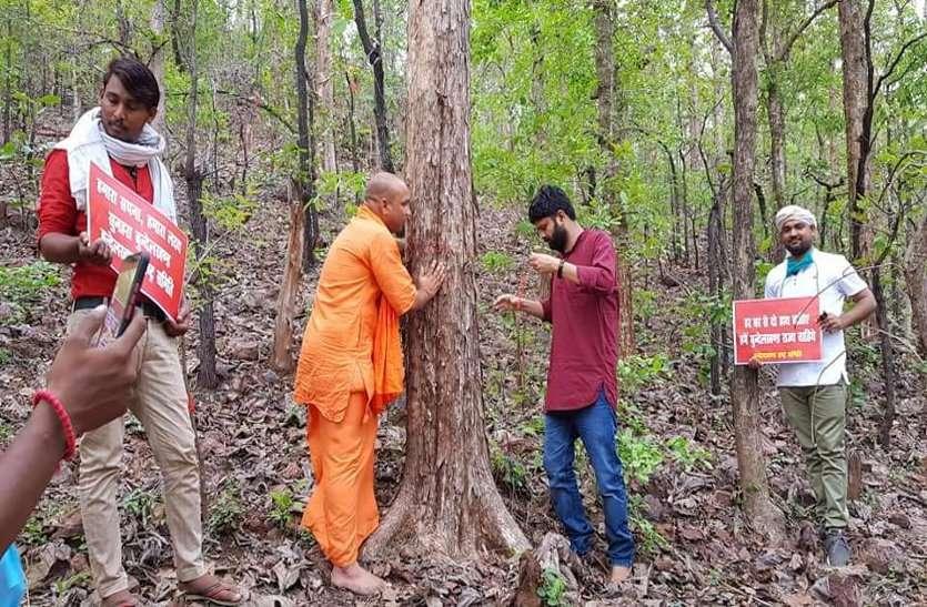 बकस्वाहा के पेड़ बचाने बांधे रक्षासूत्र, सुरक्षा का लिया संकल्प