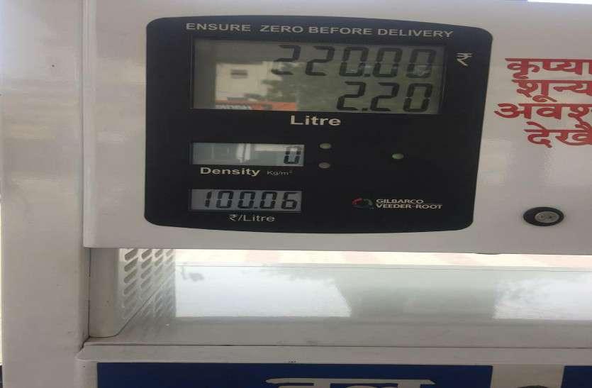 डीजल ने लगाया शतक,केसरीसिंहपुर मंडी में डीजल हुआ 100 रुपए प्रति लीटर