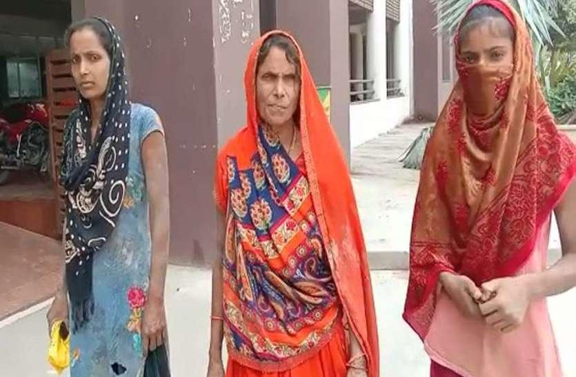 भूमि विवाद में दबंगों ने मां-बेटी को किया लहूलुहान, थानेदार ने  डांटकर भगाया