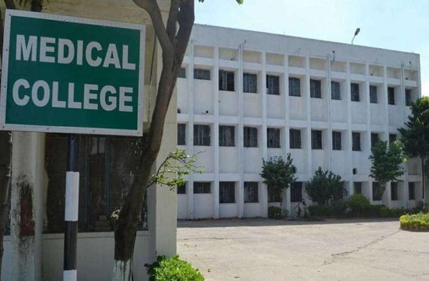 मेडिकल कॉलेज बंद फिर भी छात्रों को फीस जमा करने नोटिस, राजभवन पहुंचा मामला