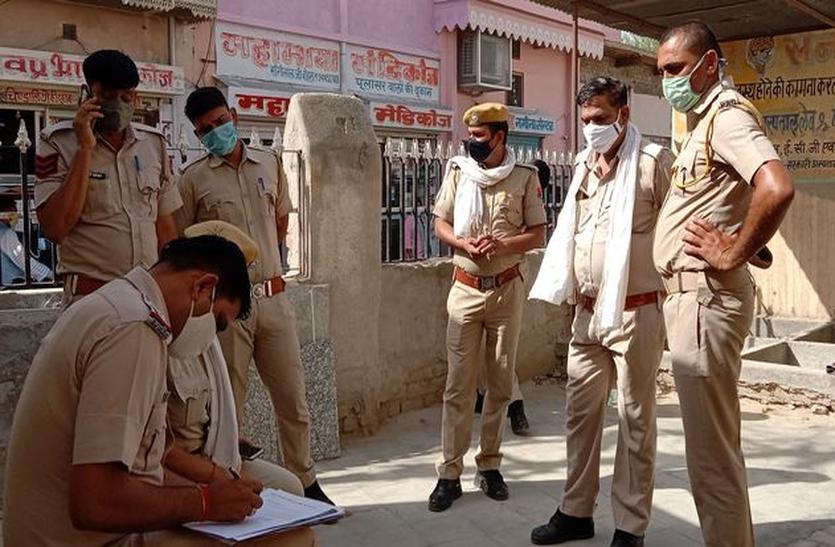 हत्या का मामला: पोस्टमार्टम कर शव परिजनों को सौंपा