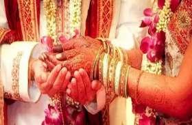 युवती का धर्म परिवर्तन करा रचाई शादी, गर्भपात के बाद छोड़ा