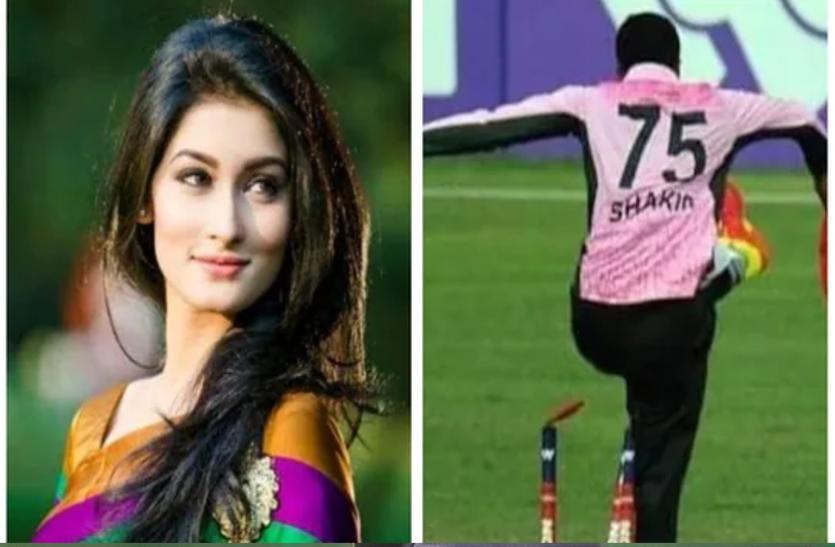 शाकिब अल हसन ने मैदान पर किया बुरा बर्ताव, बचाव में आई पत्नी, कहा-खलनायक साबित करने की कोशिश