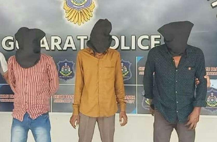 एसीपी के घर चोरी करने के आरोप में तीन गिरफ्तार