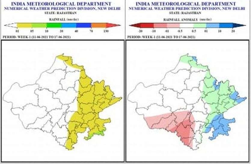 राजस्थान के 19 जिलों में आज बदलेगा मौसम, आंधी व बरसात की संभावना