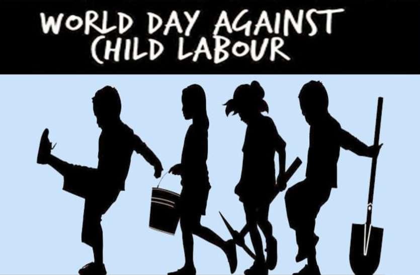 World Day Against Child Labour 2021: तेजी से बढ़ रही है बाल श्रमिकों की संख्या, जानिए इसका महत्व और इतिहास