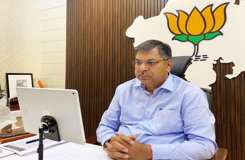 Gehlot सरकार के विरोध में जारी है बेरोज़गारों का वर्चुअल आंदोलन, BJP का मिल रहा फुल सपोर्ट